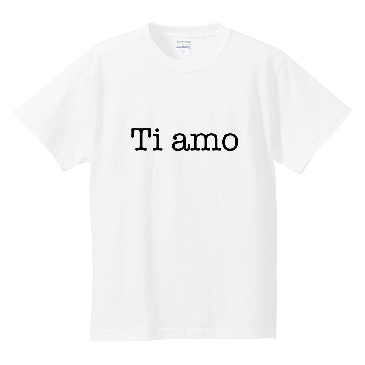 Ti amo Tシャツ