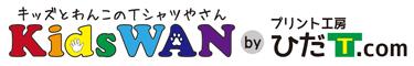 プリント工房 ひだT.com